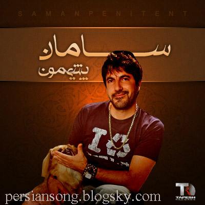 PersianSong.blogsky.CoM